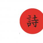 Japan image 2